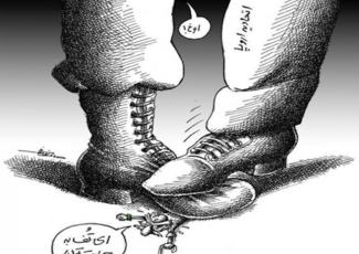 "EU stepping on the Iranian government which is stepping on an old Iranian man crying, ""Thanks for the help!"""