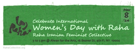 International Women's Day Celebration 2014